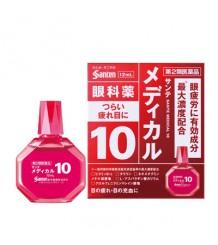 Sante Medical 10 - Содержат 10 активных компонентов, для красоты и здоровья глаз