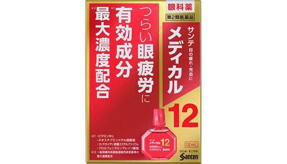 Sante Medical 12