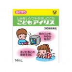 Taisho children Iris - детские капли для глаз, от усталости и раздражения
