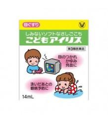 Taisho children Iris - мягкие увлажняющие капли для детей